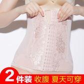 塑身衣收腹帶衣服瘦身薄款束腰美體無痕產后順產剖腹束腰產婦束縛  無糖工作室