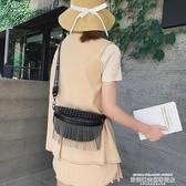流蘇包2020新款女包斜背腰包鉚釘側背包小香風潮包寬帶百搭流蘇包包女 萊俐亞
