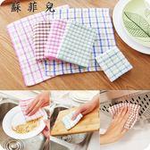 棉紗洗碗巾廚房抹布 不掉毛不沾油洗碗布 吸水毛巾清潔布 蘇菲兒