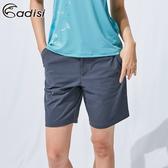 ADISI 女SUPPLEX彈性吸排短褲AP1911119 (S-2XL) / 城市綠洲 (吸濕排汗、輕量、橫彈)