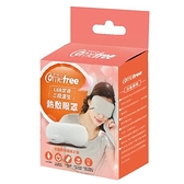 Comefree USB定時三段溫控熱敷眼罩【愛買】