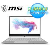 【MSI 微星】PS42 8M-402TW 14吋 輕薄窄邊框 筆電