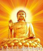 開光金身如來佛祖佛像畫掛畫釋迦牟尼佛像畫像圖片3d 立體水晶版畫 樂事館