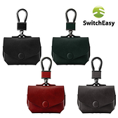 SwitchEasy Wrap AirPods Pro 皮革保護套