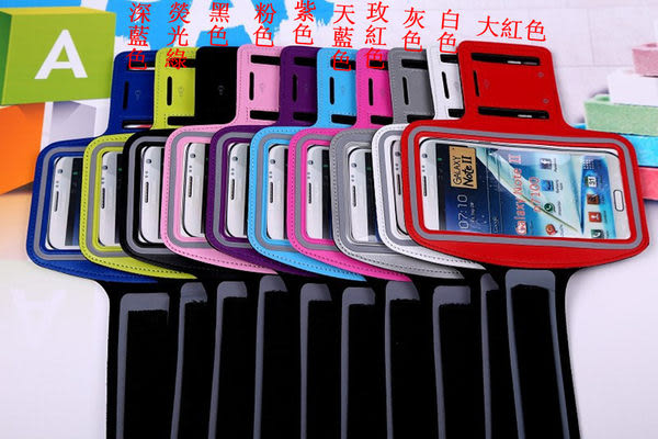 運動臂套(中)5.5-6吋 拉絲運動臂帶手機套 蘋果iphone 6/6S Plus 5.5吋通用騎車跑步運動臂套手機套