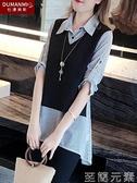 假兩件T恤 雪紡襯衫女設計感小眾年春夏季新款襯衣時尚洋氣假兩件女上衣 至簡元素