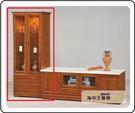 {{ 海中天休閒傢俱廣場 }}C-39 摩登時尚 展示櫃系列 101-1 實木樟木色展示櫃