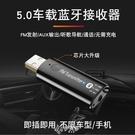 接收器 車載MP3接收器FM發射器usb轉汽車音響aux音頻CD立體聲U盤5.0