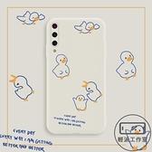 小米9pro手機殼cc9e液態硅膠9se象牙白可愛卡通軟殼【輕派工作室】