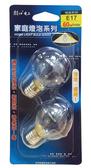 60W國民燈泡 E17-160S-2