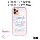 iMos 三麗鷗 大耳狗 防摔立架手機殼 [小國王大耳狗] iPhone 12 / 12 Pro / 12 Pro Max