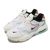 Nike 休閒鞋 Air Max 2X 白 橘 綠 小白鞋 氣墊 男鞋 運動鞋 復古老爹【ACS】 DM0969-101