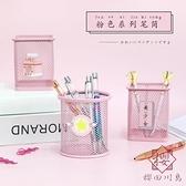 筆筒創意文字筆桶小清新可愛桌面收納桶女【櫻田川島】