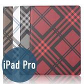 iPad Pro 七號格 插卡 平板皮套 側翻 支架 保護套 手機套 平板殼 保護殼