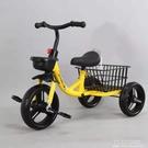 兒童三輪車防側翻可折疊帶車斗寶寶腳踏車1-4歲腳蹬帶音樂自行車 ATF 夏季狂歡
