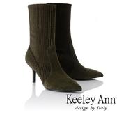 ★2018秋冬★Keeley Ann俐落時尚~壓紋拼接尖頭短靴(綠色) -Ann系列