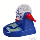 賓果游戲機 搖獎機 模擬彩票抽獎機 親子趣味益智桌面玩具 布衣潮人