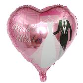 【BlueCat】婚紗禮服愛心造型鋁膜氣球 佈置