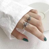 韓國簡約飾品銀戒指開口戒鏤空五角星造型女戒指不褪色 小巨蛋之家
