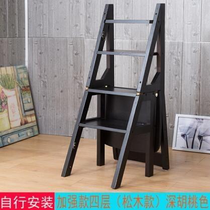 折疊梯凳 美式兩用樓梯椅人字梯椅子實木折疊梯凳室內家用多功能【快速出貨八折鉅惠】
