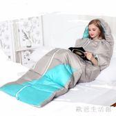 睡袋 伸手睡袋成人戶外室內冬季加厚保暖露營旅行雙人隔臟棉睡袋 CP1691【歐巴生活館】