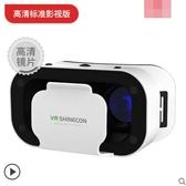 VR眼鏡虛擬現實3D智能家庭電影設備