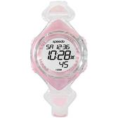 Speedo 水中漫步電子腕錶-粉紅