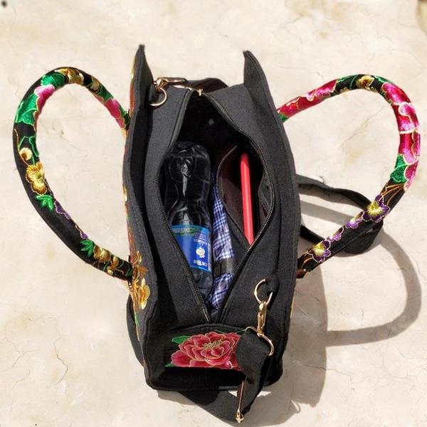刺繡包云南刺繡包斜背包彝族繡花包民族風包包女2020手提包帆布布藝新年禮物