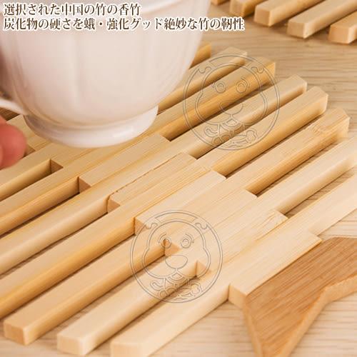 【zoo寵物商城】 廚房幫手》竹製形狀廚房鍋墊隔熱墊多款可選/個