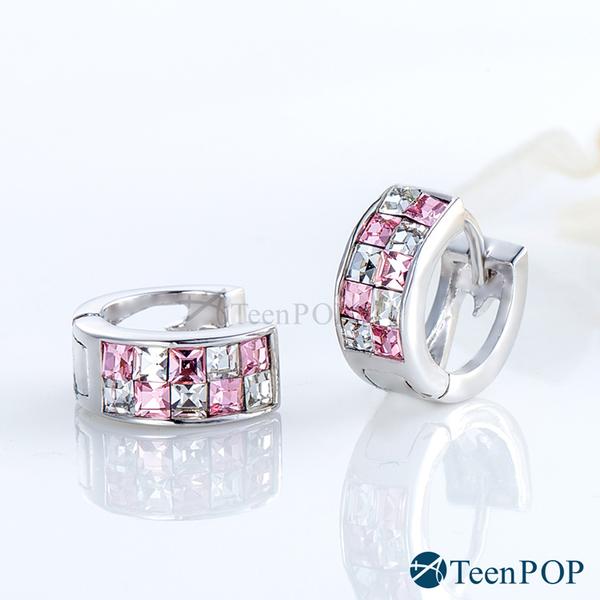 耳環 ATeenPOP 白K耳環 繽紛世界 易扣耳環 雙面配戴 多款任選