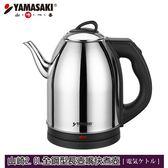 YAMASAKI山崎2.0L全鋼型長壺嘴快煮壺 SK-2828S