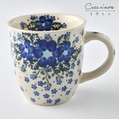波蘭陶 青花涼夏系列 卡布其諾杯 水杯 茶杯 咖啡杯 馬克杯 300 ml 波蘭手工製【美學生活】