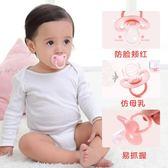 嬰兒奶嘴 嬰兒安睡型安撫奶嘴0-6-18個月新生兒超軟硅膠寶寶斷奶神器安慰型 快樂母嬰