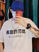 夏季男士短袖T恤潮牌chic男生韓風寬鬆上衣韓版潮流港風半袖情侶   麥吉良品