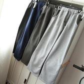 週年慶優惠-日系 休閒薄絨女式運動褲