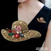 秒殺衣服配飾日韓國時尚帽子胸針創意可愛大氣開衫外套絲巾別針扣胸花配飾品女聖誕交換禮物
