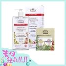 加大版【Green Pharmacy草本肌曜】蔓越莓水嫩護膚私密潔膚露 500ml