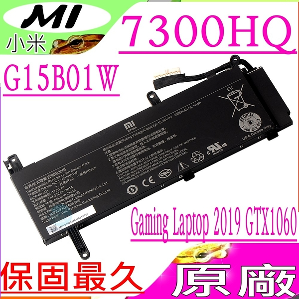 Mi 電池(原廠)-小米 XIAOMI G15B01W, Gaming Laptop 7300HQ 1050Ti 電池,7300HQ 1060 電池,2019 GTX1060 電池