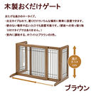 【寵物王國】日本Richell-寵物用木...
