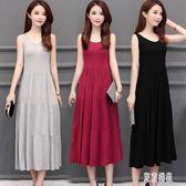 夏季長裙莫代爾黑色修身背心針織無袖洋裝 打底吊帶長款連身裙 mj14119『東京潮流』