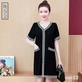 顯瘦氣質媽媽洋裝連身裙子貴夫人寬鬆大碼減齡中年2020年新款裙子遮肚 LR23368『Sweet家居』