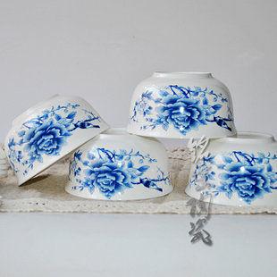 陶瓷 青花12件套裝餐具