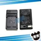 黑熊館 SONY NP-BX1座充 RX100M2 RX100M3 RX100 RX1相機電池 充電器