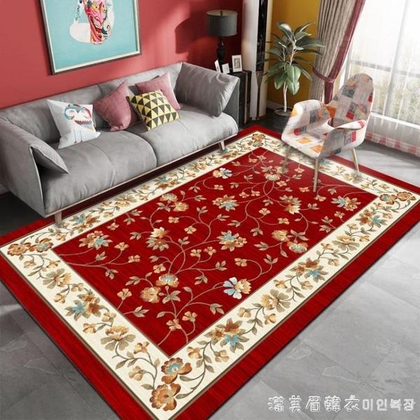 地毯臥室滿鋪可愛網紅同款北歐家用床邊毯茶幾墊ins客廳地毯門墊 NMS漾美眉韓衣