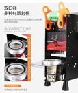 台灣商用封口機奶茶飲料封杯機手動商用奶茶封豆漿紙杯高杯700CC交換禮物