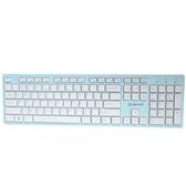 電腦巧克力小型鍵盤筆記本外接臺式USB介面超薄靜音無聲迷你女生可愛白色有線YYS 易家樂小鋪