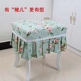 椅子套凳子套罩方凳套罩圓凳套鋼琴凳化妝凳套梳妝台床頭櫃套罩  極有家