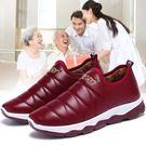 棉鞋女冬皮面防水二棉鞋子加絨加厚棉靴中老年人軟底防滑短靴 水晶鞋坊