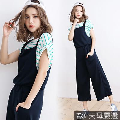 【天母嚴選】彈性吊帶縮腰雙口袋連身寬褲