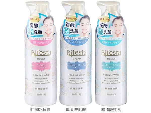 日本 bifesta 碧菲絲特 碳酸泡洗顏 高壓型泡沫洗面乳 180g 三款可選